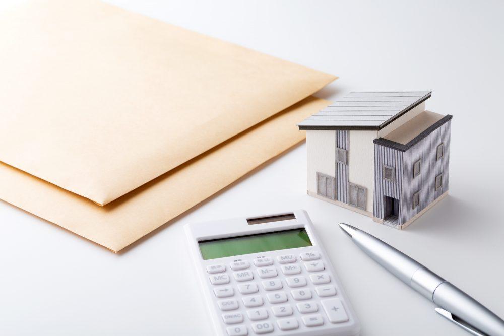 不動産相続の手続きに必要な書類